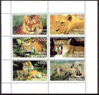Dagestan Republic 1997 Big Cats perf sheetlet containing complete set of 6 unmounted mint