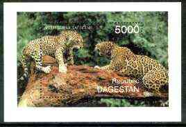Dagestan Republic 1997 Big Cats perf miniature sheet  unmounted mint