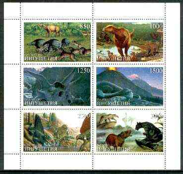 Ingushetia Republic 1997 Dinosaurs perf sheetlet containing complete set of 6 values unmounted mint