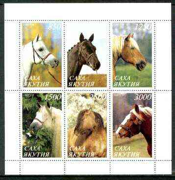 Sakha (Yakutia) Republic 1997 Horses perf sheetlet containing complete set of 6 unmounted mint