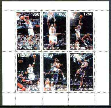 Buriatia Republic 1997 Basketball perf sheetlet containing complete set of 6 values unmounted mint