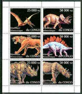 Congo 1999 Dinosaurs perf sheetlet #2 containing complete set of 6 values unmounted mint