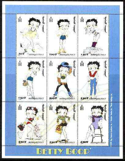Mongolia 1999 Betty Boop perf sheetlet containing complete set of 9 values unmounted mint