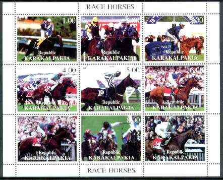 Karakalpakia Republic 1999 Horse Racing perf sheetlet containing complete set of 9 values unmounted mint
