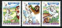 North Korea 1999 Chinese New Year - Year of the Rabbit set of 3 values unmounted mint