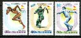North Korea 1999 Athletics set of 3 values unmounted mint`*