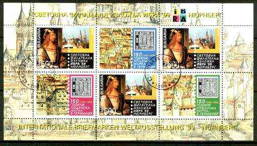 Bulgaria 1999 IBRA Stamp Exhibition sheetlet containing 3 stamps & 3 labels fine cto used, as SG 4241