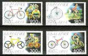 Bulgaria 1999 Bicycles complete set of 4 values fine cto used SG 4247-50