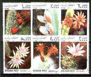 Afghanistan 1999 Cacti complete set of 6 values fine cto used*
