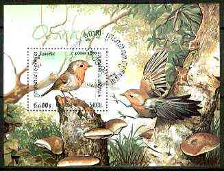 Cambodia 1999 Song Birds perf m/sheet fine cto used