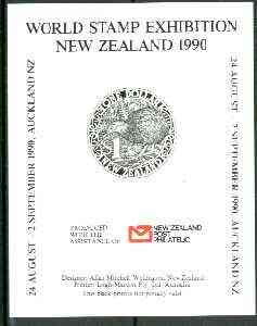 New Zealand 1990 World Stamp Exhibition sheetlet featuring $1 circular Kiwi stamp imperf in black