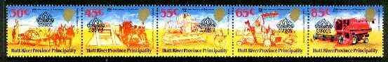 Cinderella - Hutt River Province 1984 15th Anniversary of Secession unmounted mint strip of 5 (opt on 14th Anniversary - Farm Machinery)