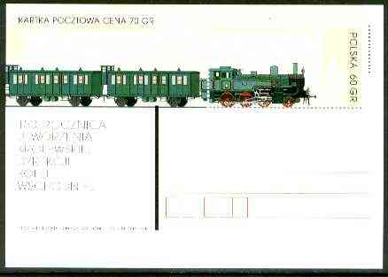 Poland 1999 150 years of Eastern Railway 60gr p'stationery postcard in pristine unused condition