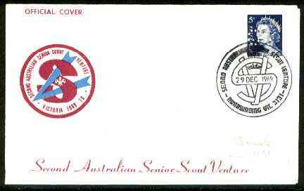 Australia 1969 Commemorative cover for 2ns Australian senior Scout Venture with special illustrated cancel