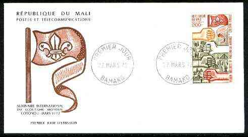 Mali 1972 International Scout Seminar 200f on illustrated cover with first day cancel, SG 315