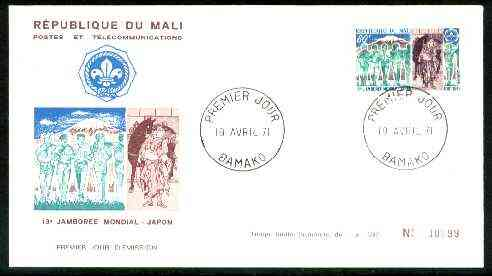 Mali 1971 World Scout Jamboree 80f on illustrated cover with first day cancel, SG 276