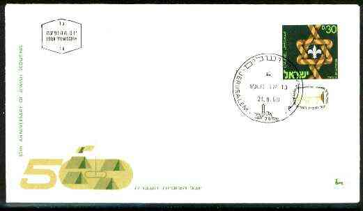 Israel 1968 50th Anniversary of Jewish Scout Movement 30a with tab on illustrated cover with first day cancel