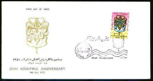 Iran 1972 20th Scouting Anniversary 2r on illustrated cover with first day cancel