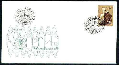 Portugal 1972 illustrated cover (Map) for 15th Lisbon Scout Jamboree, 20c Windmill stamp with special cancel