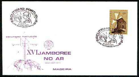 Portugal 1973 illustrated cover (Aerial & Globe) for 16th Madeira Scout Jamboree, 20c Windmill stamp with special cancel
