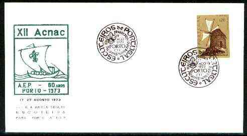 Portugal 1973 illustrated cover (Ship) for 12th Porto Scout Camp, 20c Windmill stamp with special cancel