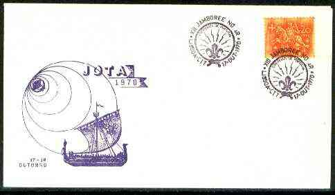 Portugal 1971 illustrated cover (Viking Ship) for Jota 70 (13th Scout Jamboree) with Special  Lisbon cancel