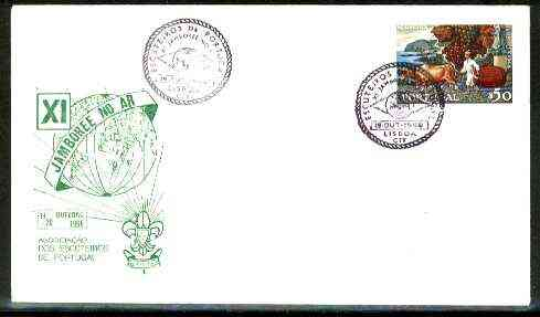 Portugal 1968 commemorative cover for 11th Scout Jamboree with special illustrated cancel