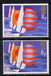 Great Britain 1975 Sailing 8p unmounted mint with black omitted plus normal, SG 981a