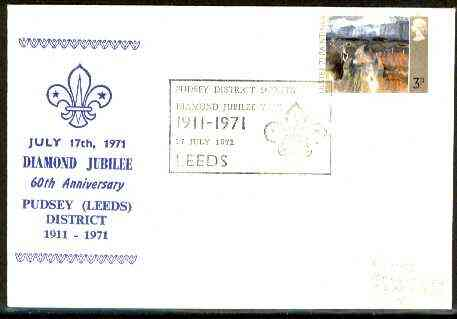 Great Britain 1971 Commemorative cover for Pudsey (Leeds) Scout Diamond Jubilee with special illustrated cancel