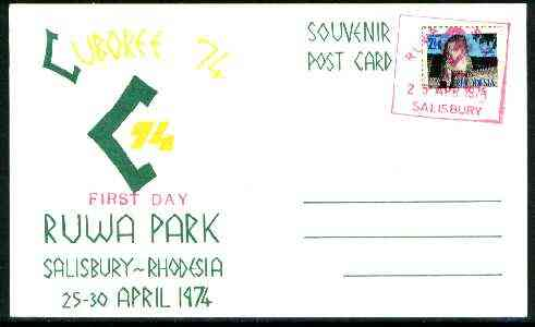 Rhodesia 1974 Souvenir card for 'Cuboree 74' with special cancel