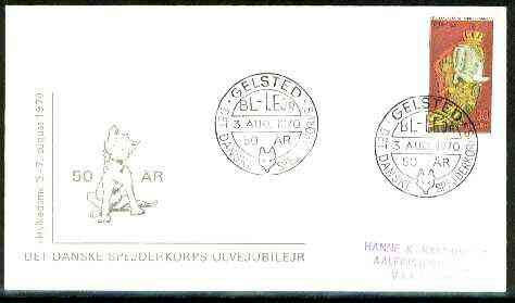 Denmark 1970 Commemorative cover for Gelsted Scouts 50th Anniversary with special illustrated (Wolf) cancel