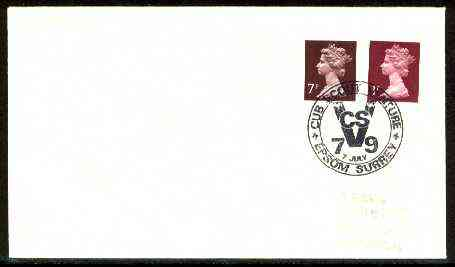 Postmark - Great Britain 1979 cover bearing special Epsom Cub Scout Venture cancel