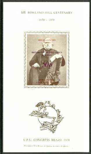 Brazil 1979 UPU Rowland Hill rouletted souvenir sheet overprinted 'British Flying Post Office, Air Mail 50p' in purple additionally opt'd 'Rio de Janeiro, Rowland Hill Centenary Flight' in red