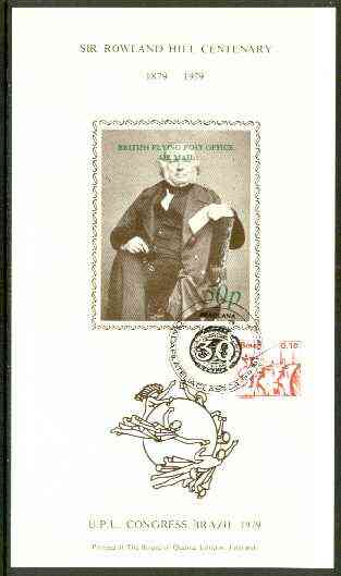 Brazil 1979 UPU Rowland Hill imperf souvenir sheet overprinted 'British Flying Post Office, Air Mail 50p' in green bearing 10c Brazil adhesive cancelled 'Brasiliana' Bulls Eye cancel