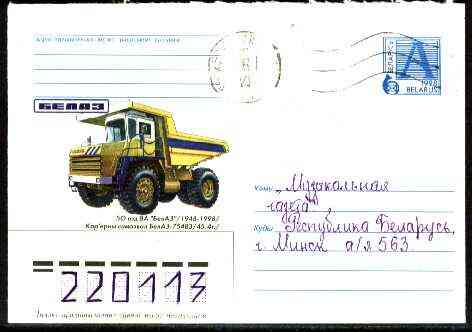 Belarus 1998 Dumper Truck illustrated postal Stationery envelope commercially used