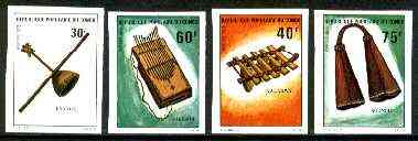 Congo 1975 Traditional Musical Instruments set of 4 imperf from limited printing unmounted mint, as SG 473-76