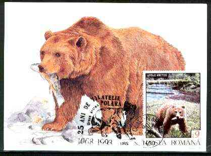 Rumania 1992 Brown Bear 9L (as SG 5480) on maximum card with special illustrated 'Bear' cancellation