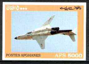 Afghanistan 1999 Modern Jet imperf m/sheet unmounted mint