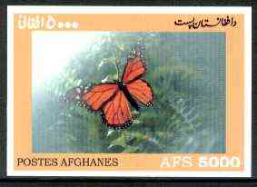Afghanistan 1999 Butterflies #2 imperf m/sheet unmounted mint