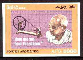 Afghanistan 1999 Gandhi (With Spinning Wheel) imperf m/sheet unmounted mint