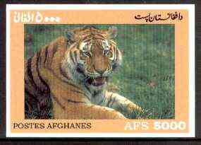 Afghanistan 1999 Tiger imperf m/sheet unmounted mint