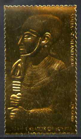 Staffa 1982 (?) Egyptology \A38 Ptah Creator of Egypt embossed in 23k gold foil unmounted mint