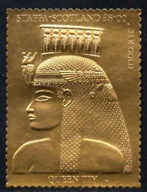 Staffa 1982 (?) Egyptology \A38 Queen Tiy embossed in 23k gold foil unmounted mint