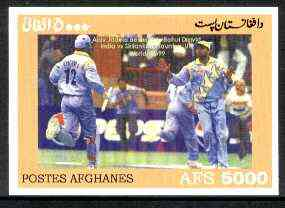 Afghanistan 1999 Cricket #6 imperf m/sheet (Ajay Jadeja & Rahul Dravid, India vs Sri Lanka) unmounted mint