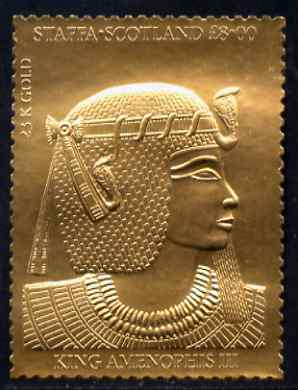 Staffa 1982 (?) Egyptology \A38 King Amenophis III embossed in 23k gold foil unmounted mint