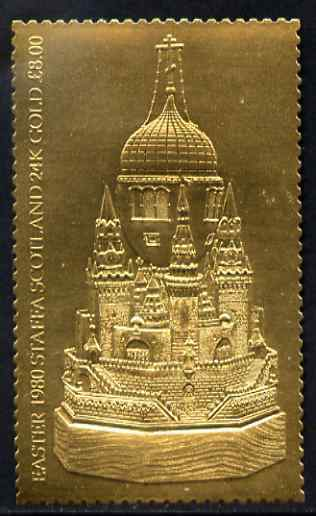 Staffa 1980 Easter \A38 value (Faberg\8E Cathedral Egg) n 24 carat gold foil unmounted mint
