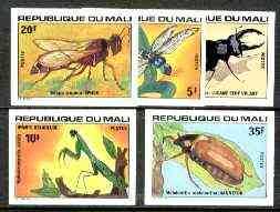 Mali 1977 Insects set of 5, imperf from limited printing , as SG 591-95*