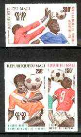 Mali 1978 Football World Cup set of 3, imperf from limited printing unmounted mint, as SG 626-28
