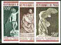 Mali 1973 Famous Sculptures set of 3, imperf from limited printing , as SG 400-402*
