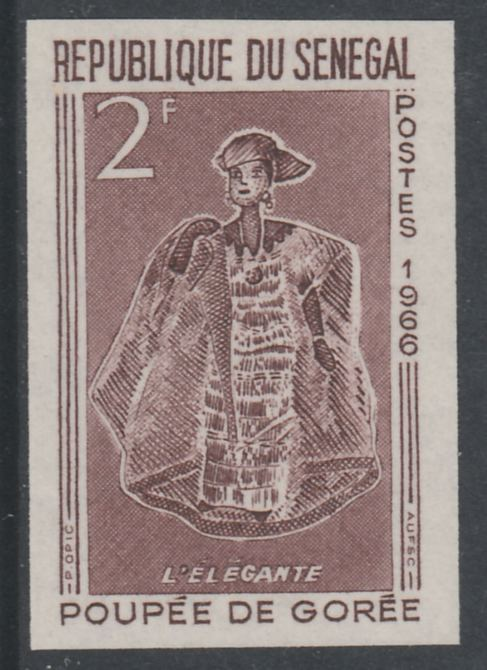 Senegal 1965 Goree Puppet 2f imperf colour trial from limited printing (several different colour combinations available but price is for ONE) as SG 316 unmounted mint
